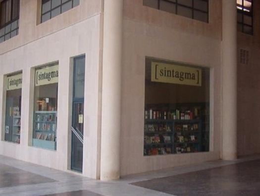 SINTAGMA