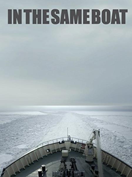 in-the-same-boat
