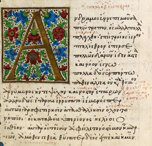 manuscrito odisea